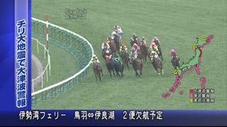 fuji00.jpg